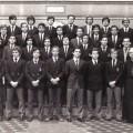 1973Cgrande