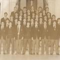 1977Bgrande
