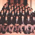 1980Cgrande